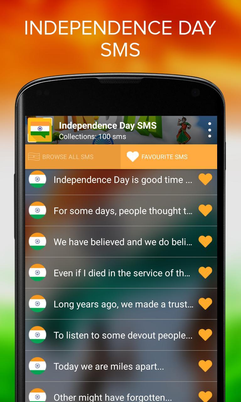 Independence Day SMS - 15 August screenshot 3