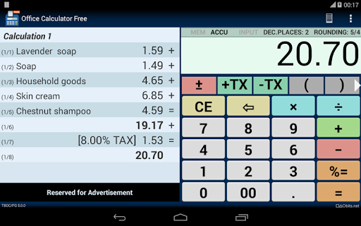 Office Calculator Free 8 تصوير الشاشة