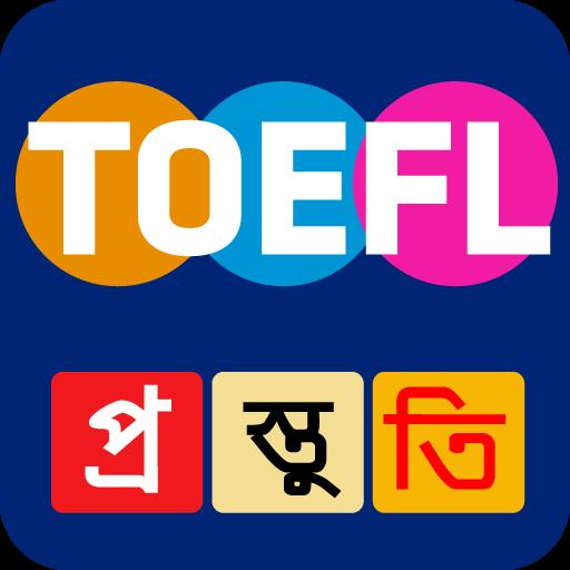TOEFL Preparation বিদেশে পড়াশুনা job search icon