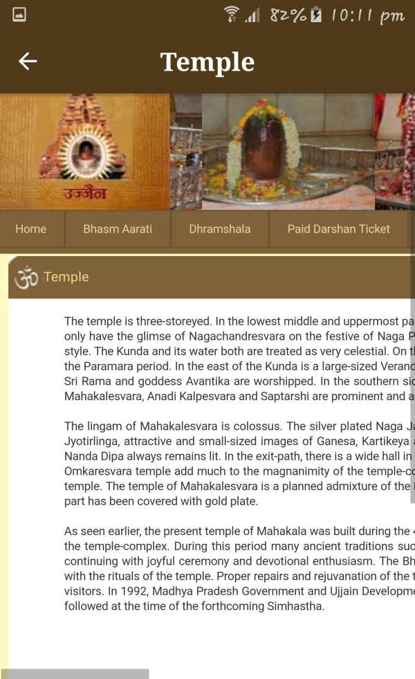 Shree Mahakaleshwar Darshan screenshot 8