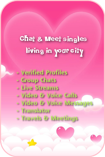 Free Dating 8 تصوير الشاشة