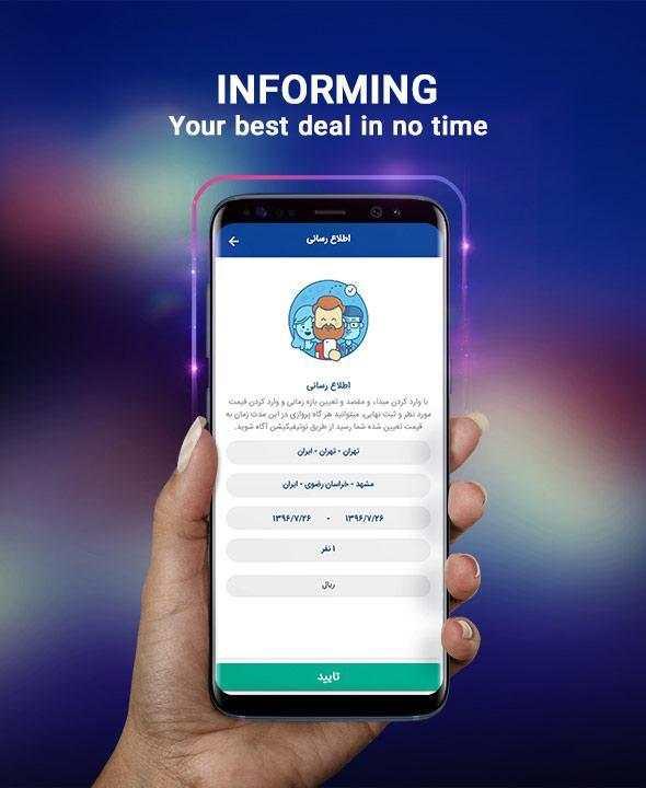 safarme | flight tickets , hotels , train tickets screenshot 6