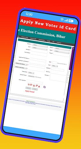 बिहार Voter Card, Ration Card and All Digital Help screenshot 3