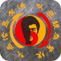 Jeet Kune Do Training - Offline & Online Videos on 9Apps