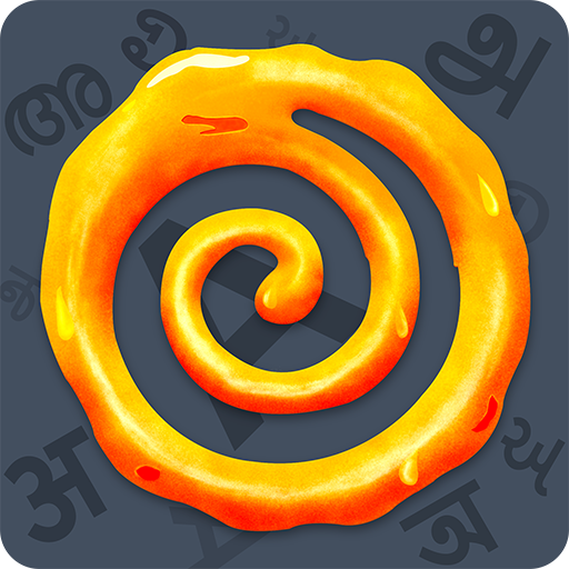 Jalebi - A Desi Adda With Ludo Snakes & Ladders أيقونة