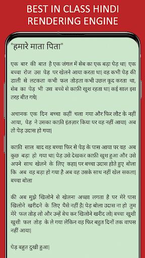 Motivational Stories in Hindi screenshot 2