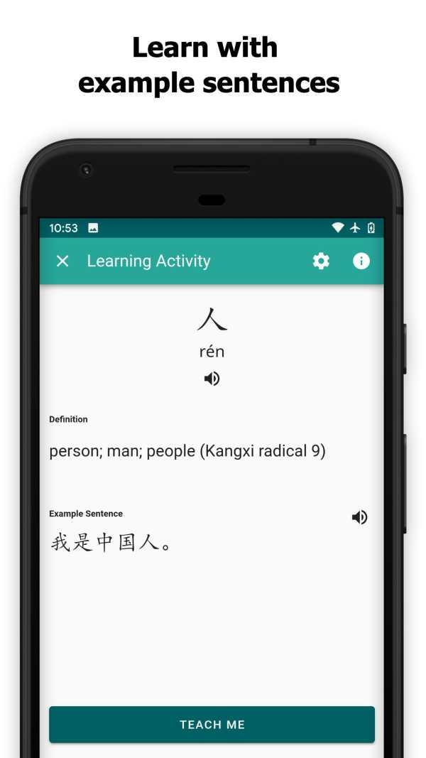 Skritter: Write Chinese screenshot 6