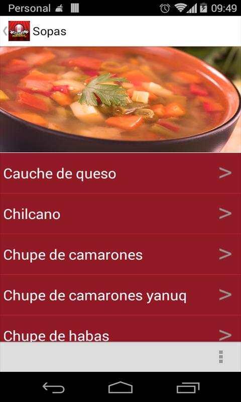 Recetas Peruanas 2.0 screenshot 2