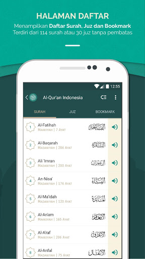Al Quran Indonesia 3 تصوير الشاشة