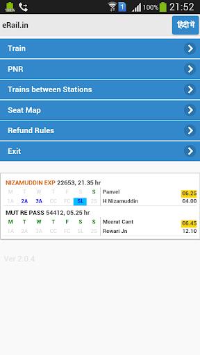 eRail.in Railways Train Time Table, Seats, Fare screenshot 1