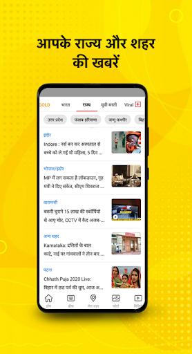 NBT Hindi News: Latest India Hindi News, Live TV 6 تصوير الشاشة