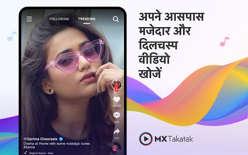 MX TakaTak - Made in India Short Video App स्क्रीनशॉट 9