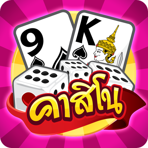 Casino boxing Thai Hilo Pokdeng Sexy game أيقونة