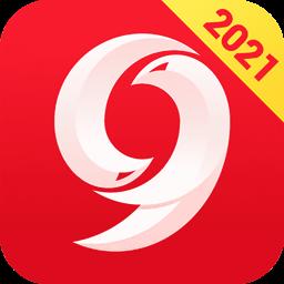 9Apps - Smart App Store 2021 أيقونة