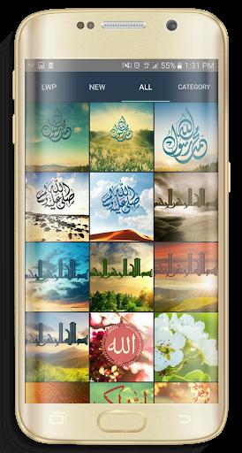 Arabic Islamic Wallpaper HD screenshot 1
