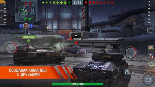 World of Tanks Blitz скриншот 5