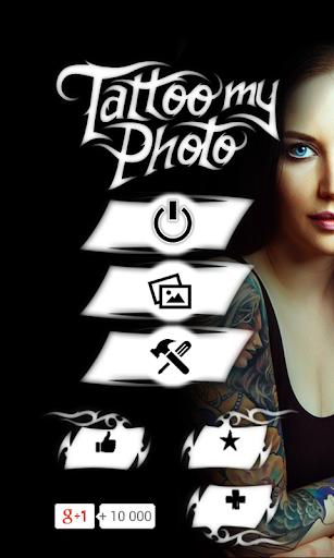 Tattoo my Photo 2.0 2 تصوير الشاشة