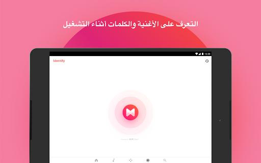 Musixmatch Lyrics 14 تصوير الشاشة