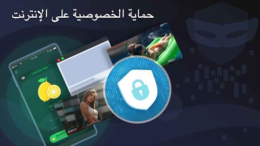 3X VPN - تصفح بأمان ، دفعة 4 تصوير الشاشة