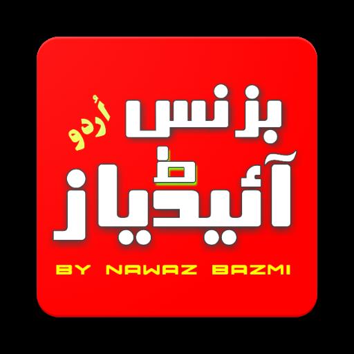 Business Ideas Urdu - Easy Business in Pakistan icon