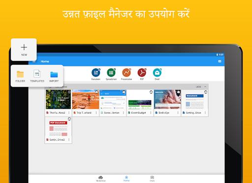 OfficeSuite   PDF Editor स्क्रीनशॉट 12