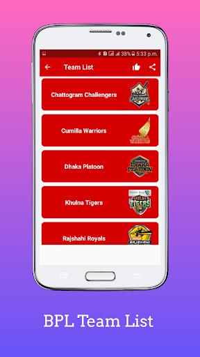 বিপিএল ২০২০-২১ সময়সূচী ও দল - BPL 2020 Schedule screenshot 16