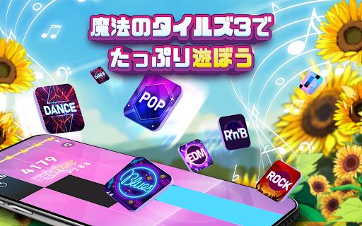 魔法のタイルズ3: ピアノ曲 & ゲーム screenshot 11