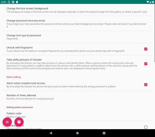 AppLock - Fingerprint 13 تصوير الشاشة