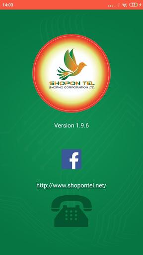 Shopon Tel screenshot 1