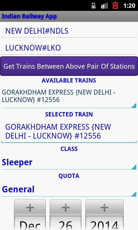 Indian Railway 3 تصوير الشاشة