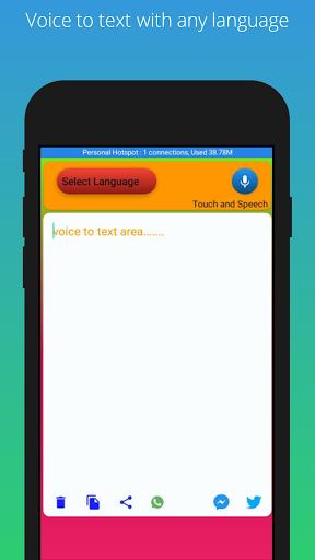 Best Voice Search screenshot 3