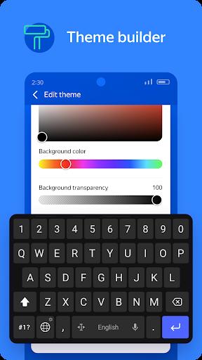 Yandex.Keyboard screenshot 2