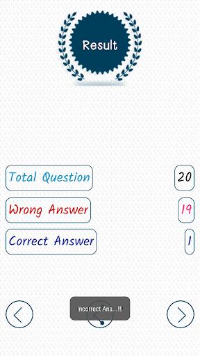 All Exams GK In Hindi Offline screenshot 7