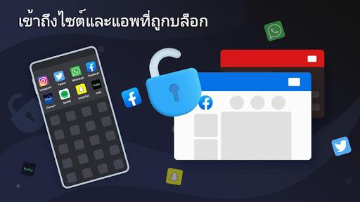 3X VPN - ท่องอย่างปลอดภัยเพิ่มแอปและไซต์ screenshot 2