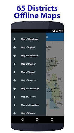 Bangladesh Maps screenshot 3