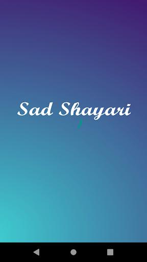 Sad  Shayari Collection screenshot 1