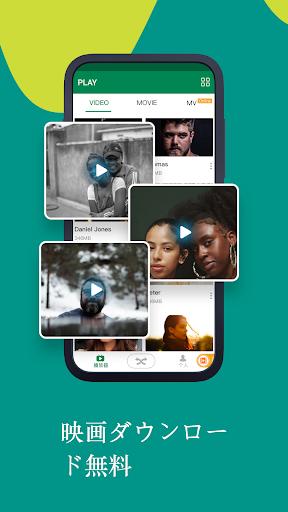Xender-音楽、ビデオ、写真、ステータスの保存を共有 screenshot 4