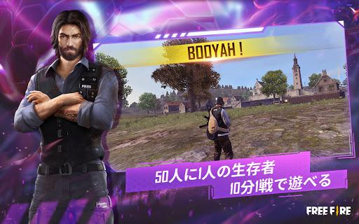 Garena Free Fire: コブラ計画 screenshot 2