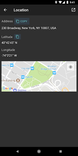 Цифровой компас скриншот 3