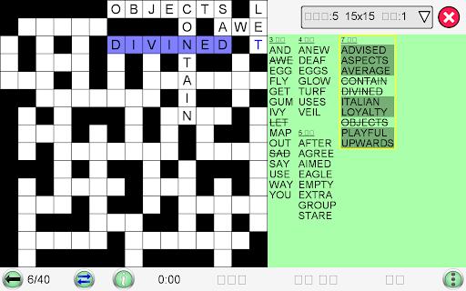 단어를 기입 Fill in Words screenshot 16