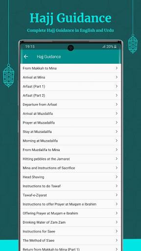 Islam 360 - Prayer Times, Quran , Azan & Qibla 8 تصوير الشاشة