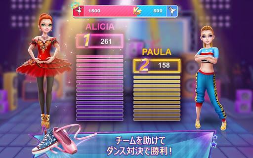 ダンスクラッシュ:バレエVSヒップホップ screenshot 5