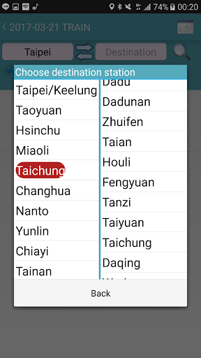 Taiwan Railway Timetable screenshot 4
