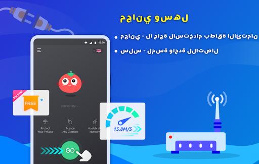 Free VPN Tomato   أسرع وكيل Hotspot VPN مجاني 2 تصوير الشاشة