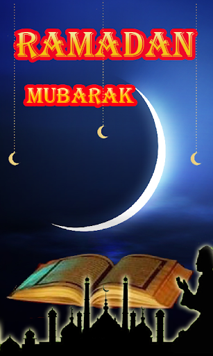 Ramadan Live Wallpaper screenshot 4