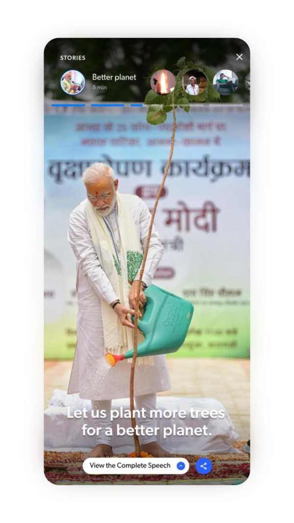 Narendra Modi - Latest News, Videos and Speeches screenshot 3