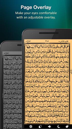 Holy Quran (16 Lines per page) screenshot 5