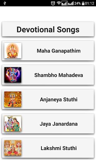 Devotional Songs 2 تصوير الشاشة