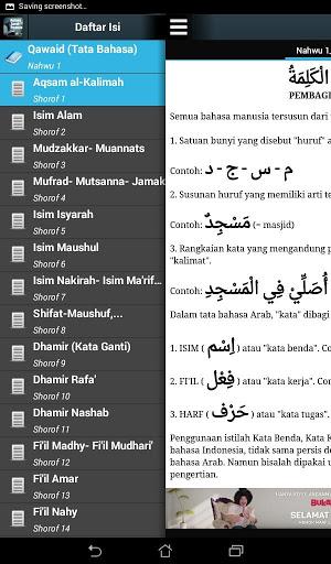 Nahwu Sorof dan Bahasa Arab screenshot 8
