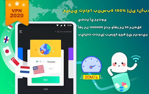 NetCapsule VPN| وكيل VPN مجاني، VPN سريع، فك الحظر 6 تصوير الشاشة